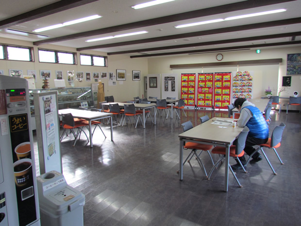 五智歴史の里会館